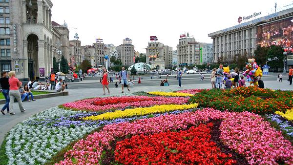 Kiev weekend