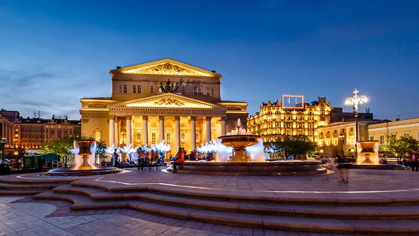 Moskva weekend
